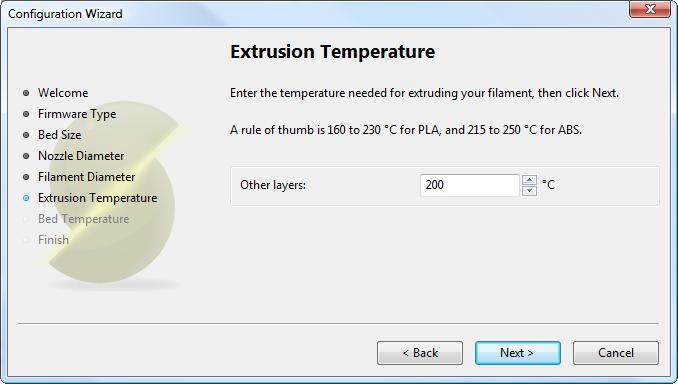 設定ウィザード:押し出し温度
