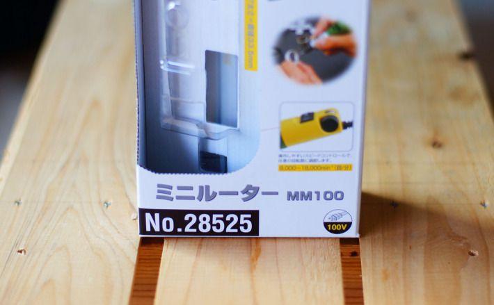 """購入したPROXXONプロクソンMM100の箱""""No.28525"""""""