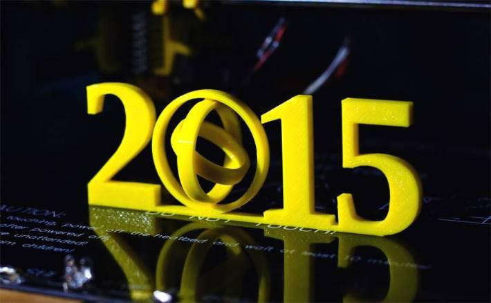 2015年謹賀新年