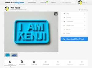 ThingiverseのI AM KENJIプレートデータ