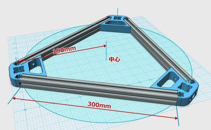 デルタ型3Dプリンターの中心からの距離