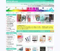 acry-ya_com